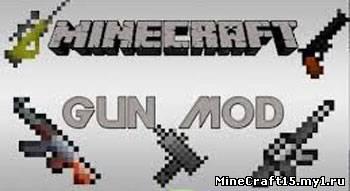 Simpleguns мод на оружие minecraft 1 4 6
