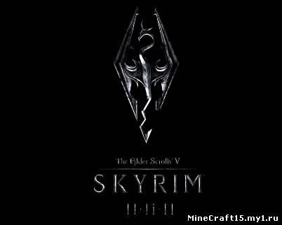 Skyrim Minecraft мод Minecraft [1.4.6]