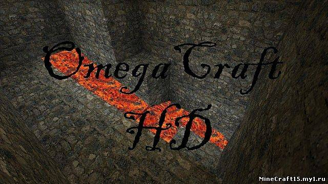 OmegaCraft Photo Realistic HD [128x] [1.4.6] [1.4.7]