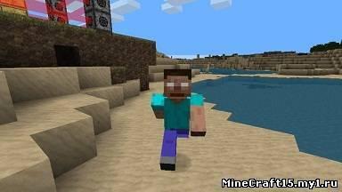 The herobrine mod для Minecraft [1.4.6]