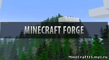 Minecraft forge для Minecraft [1.4.7]