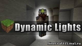 Dynamic Lights мод  Minecraft [1.4.6]