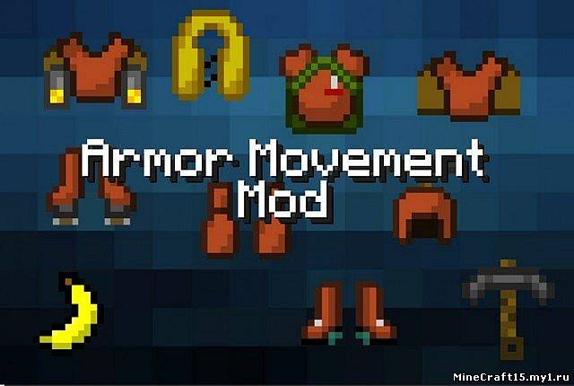Armor Movement Mod [1.4.6]