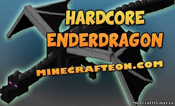 Hardcore Enderdragon Mod для Minecraft [1.5.2]