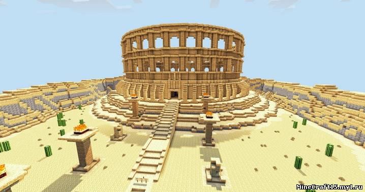 Карты для Minecraft 1 5 2 - Скачать моды, карты, читы