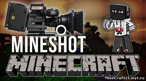 Mineshot Mod для Minecraft [1.6.2]