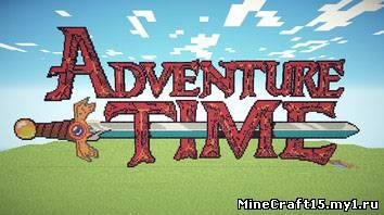 Adventure Time Mod для Minecraft [1.6.2]