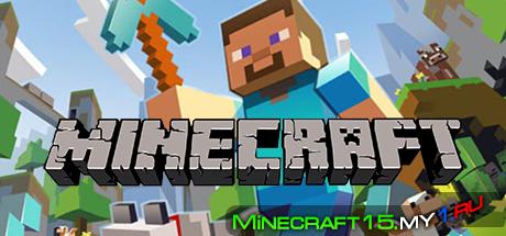 Чистый клиент Minecraft [1.6.4]