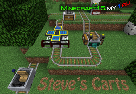 Steve's Carts Mod для Minecraft [1.6.4]