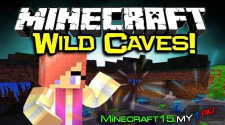 Wild Caves Mod для Minecraft [1.7.2]