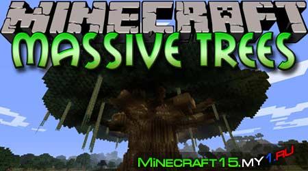 Massive Trees Mod для Minecraft [1.5.2]