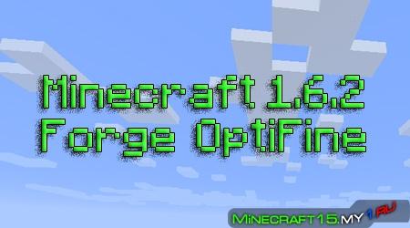 Minecraft 1.6.2 с установленными Forge и Optifine HD