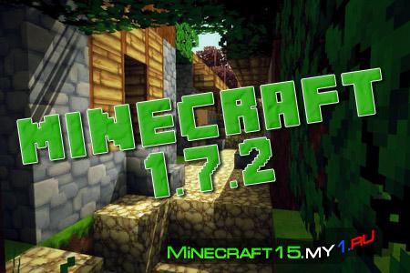 Чистый клиент Minecraft [1.7.2]