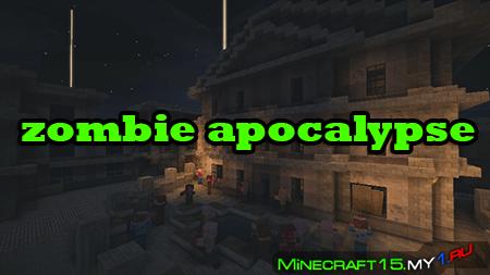 Zombie Apocalypse [Карта]