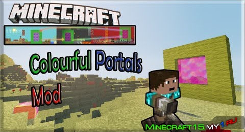 Colourful Portals Mod для Minecraft [1.7.2]