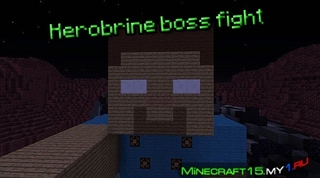 Herobrine Boss Fight [Карта]