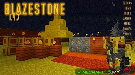 BlazeStone Mod для Minecraft [1.4.7]