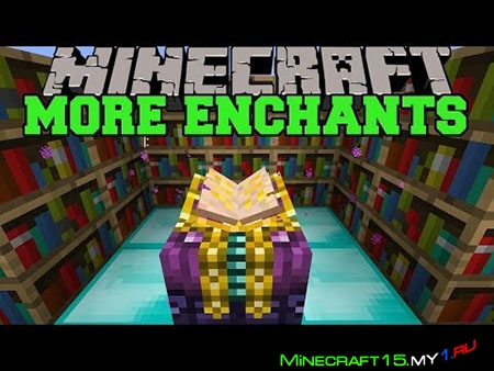 More Enchantments Mod для Minecraft [1.6.4]