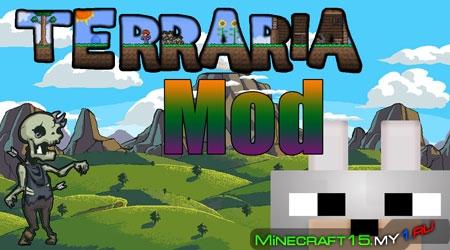 Terraria мод Minecraft [1.4.7]