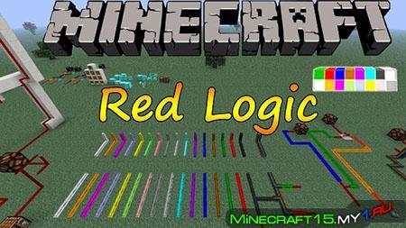 RedLogic Mod для Minecraft [1.7.2]