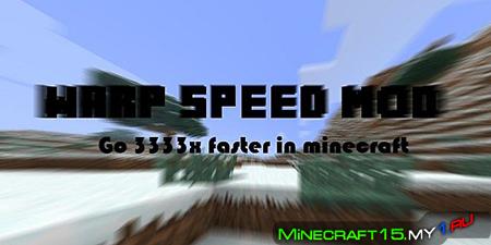 Warp Speed Mod для Minecraft [1.4.7]