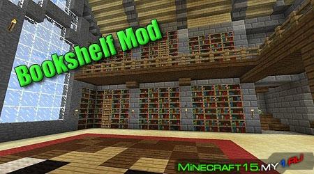 Bookshelf Mod для Minecraft [1.4.7]