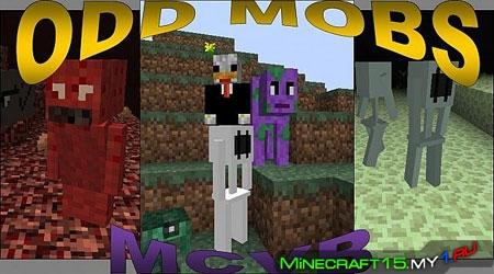 Odd Mobs Mod для Minecraft [1.4.7]