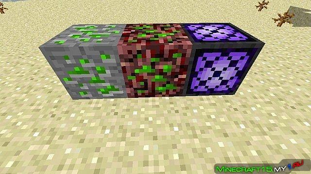 GEOMOD для Minecraft [1.4.7]