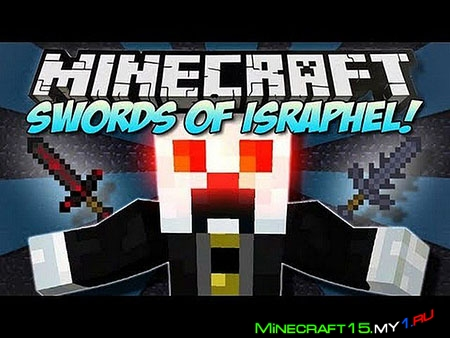 Swords Of Israphel Mod для Minecraft [1.7.2]
