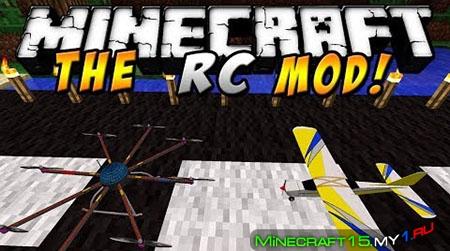 The RC Mod для Minecraft [1.7.10]
