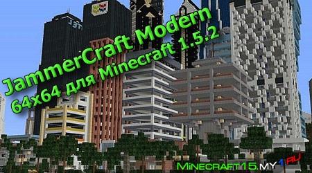 JammerCraft Modern [64x64] [1.5.2]
