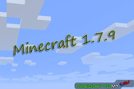 Чистый клиент Minecraft [1.7.9]