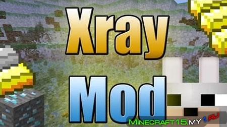 X-Ray для Minecraft [1.7.9]