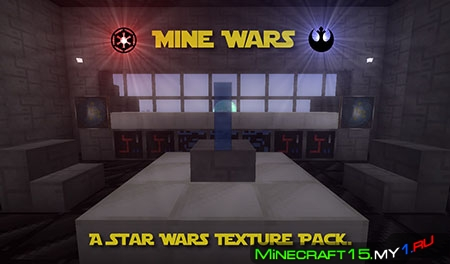 Mine Wars - A Star Wars текстур пак [16x16] [1.6.2]