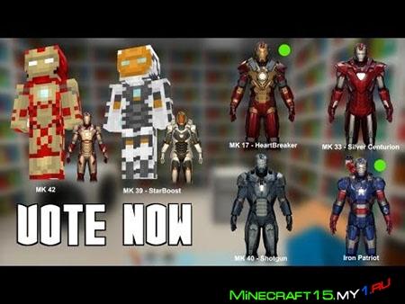 Iron Man 2 текстур пак [64x64] [1.6.2]
