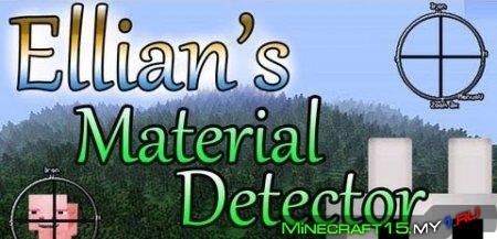 Material Detector Mod для Minecraft [1.7.2]