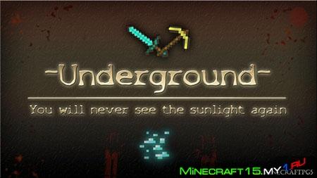 Underground 1.1 [Карта]