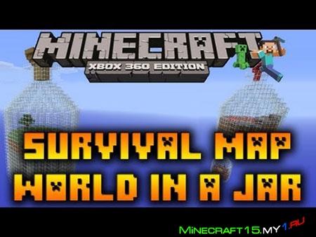 World in a Jar Survival [Карта]