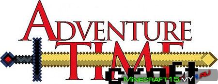 Adventure Time текстур пак [32x32] [1.5.2]