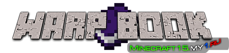 Warp Book Mod для Minecraft [1.7.2]
