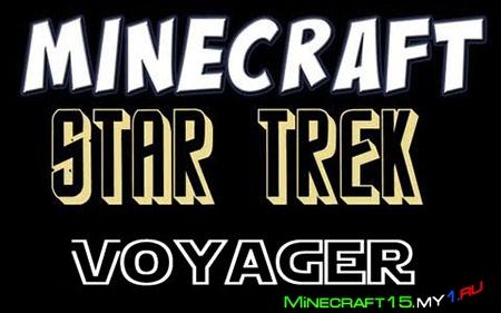 Star Trek Voyager [Карта]