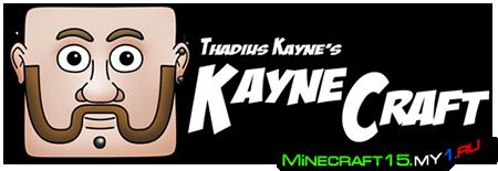 KayneCraft текстур пак [32x32] [1.5.2]
