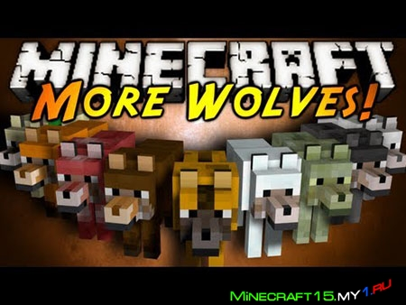 More Wolves Mod для Minecraft [1.6.4]