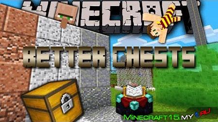 Better Chests Mod для Minecraft [1.7.2]