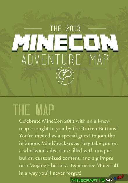 Minecon 2013 Adventure [Карта]