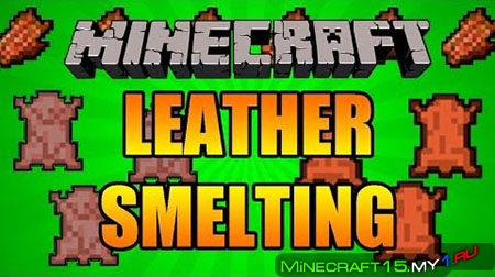 Yet Another Leather Smelting Mod для Minecraft [1.7.2]