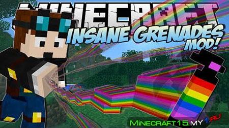 More Grenades Mod для Minecraft [1.7.10]