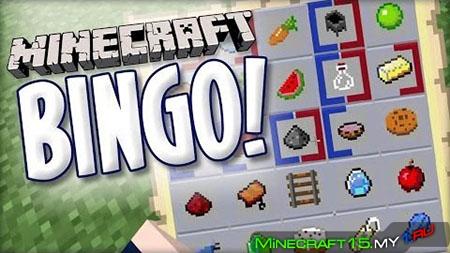 Bingo [Карта]