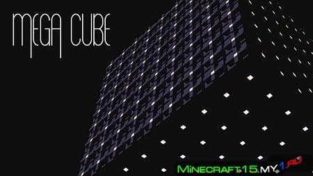 Mega Cube Survival [Карта]