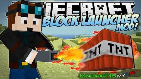 Block Launcher Mod для Minecraft [1.7.10]